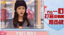 陆妍淇:武汉加油 中国加油!向一线医务人员致敬!