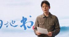 《两地书》第三集:李光洁向金银潭医院院长致敬