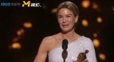 众望所归!芮妮·齐薇格凭借《朱迪》斩获奥斯卡最佳女主角