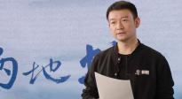 《两地书》第十一集:郭帆致敬为中国募捐的日本女孩