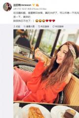 温碧霞赴法国拍电影 晒品尝甜品照片少女感十足