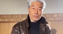 日本演员仓田保昭为中国加油:黑夜必将过去 黎明终将来临