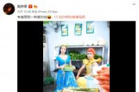 """刘亦菲分享""""土味视频"""":有谁跟我一样喜欢她"""