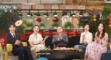 《中国电影报道》春节特别节目:电影频道和电影人始终在一起