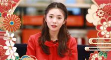 """2021春节特别节目——""""盛放的花儿""""刘浩存青春亮相"""