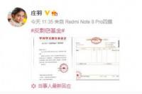 庄羽正式成立反剽窃基金 郭敬明透露将汇款300万