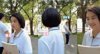 《盛夏未来》发布小剧场花絮