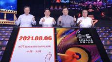 第六届成龙电影周八月启幕 成龙向奥运健儿献祝福