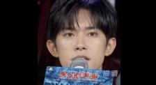 """《长津湖》八一特别节目 易烊千玺:""""一代人有一代人的使命""""!"""