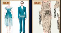 星辰大海之时尚计划线上投票视频