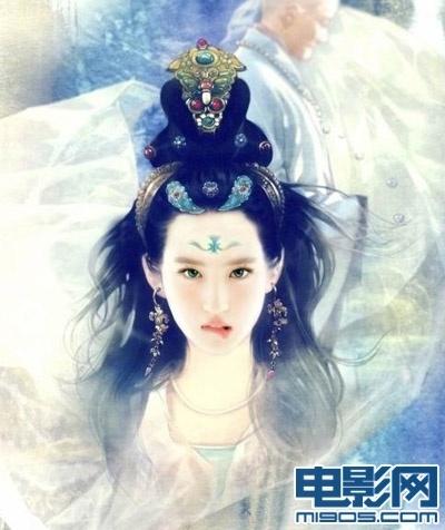 古代蓝衣侠女手绘