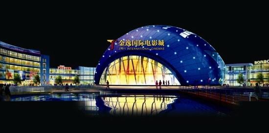 由广州金逸影视投资集团斥巨资精心打造的金逸国际电影城(上海中环店)
