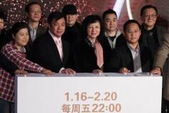 中国影响力电视节目16日开播 力求真实拒绝作秀