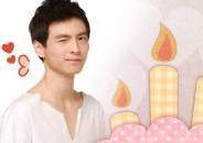 祝福视频 小鲜肉蒲熠星生日快乐
