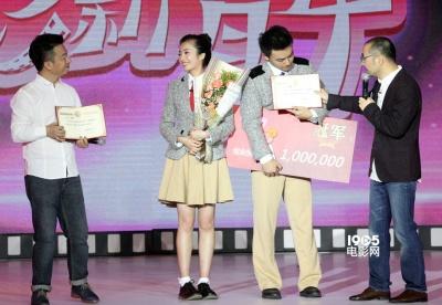 《电影新青年》圆满收官 肖俊伦厉蔺菲搭档夺冠
