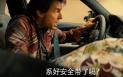 《碟中谍5》阿汤哥高能提醒 国庆驾车注意安全