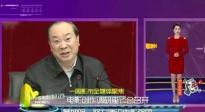 电影创作调研座谈会召开 北京国际电影节看点多多