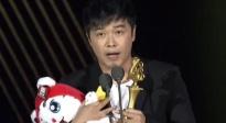 《唐人街探案2》获最受大学生欢迎影片奖 陈思诚鞠躬感谢