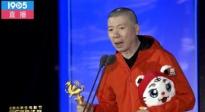 冯小刚获大影节最佳导演 发表感言宣传新片无缝对接