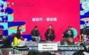 寻找中国动画电影之芯 年轻人投身电影工业化大潮