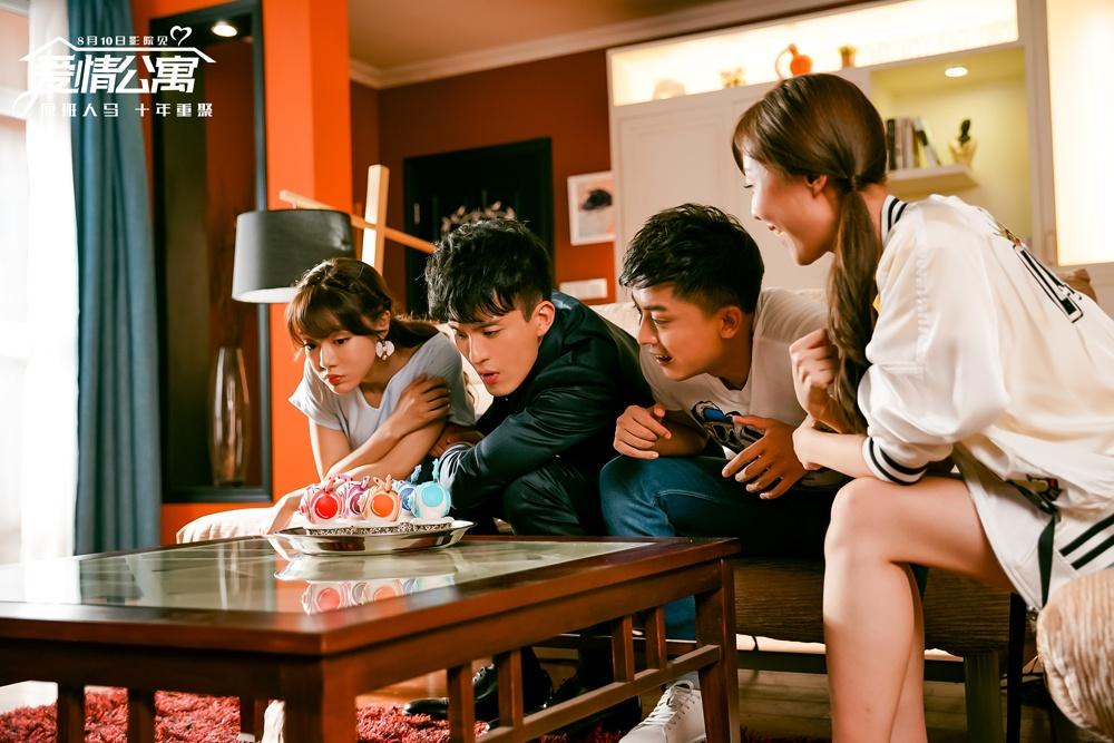 爱情公寓4海报曝光_爱情公寓_电影剧照_图集_电影网_1905.com