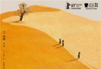 在2月16日刚刚结束的第69届柏林国际电影节上,由青年导演王丽娜执导、诗人导演秦晓宇监制、著名主持人汪涵担任总策划的中国影片《第一次的离别》获得本次柏林国际电影节新生代单元国际评审团最佳影片。