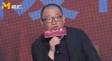詠梅、王景春、王小帥一秒入戲 分享《地久天長》最愛台詞