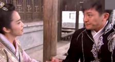 反派求生欲就是這麽強!郭京飛蘇青高露花式表演求原諒