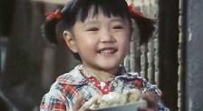 國產經典電影《喜盈門》 一起來看七十年代鄉村生活家長裏短