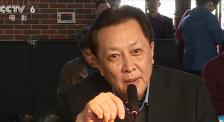 """唐國強呼籲完善""""群演""""產業鏈 白敬亭做客""""我愛我的祖國""""訪談"""