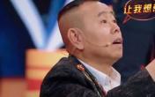 潘长江不识蔡徐坤,惹谁了?