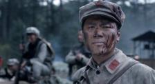 紅軍就是為了老百姓!電影頻道3月20日10:49播出《絕地先鋒》