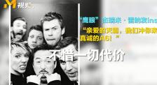 """漫威新預告緬懷英雄們 """"鷹眼""""雷納做鬼臉警告""""親愛的滅霸"""""""