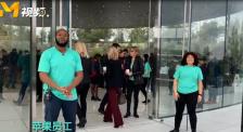 Showtime!史蒂夫·喬布斯劇院現場 蘋果春季發布會炫酷開幕