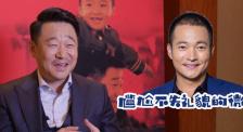 """喻恩泰微博爆料老友 王景春:他是我考學路上撿到的""""孩子"""""""