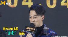 """《反贪风暴4》林峯角色很""""变态"""" 古天乐碰到林家栋就""""压抑"""""""
