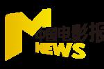 《中国电影报道》2019改版 双主持回归实景演播室