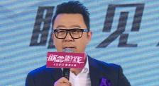 北京大学生电影节入围影片全解析 郭涛导演《欲念游戏》将映
