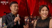 胡军刘嘉玲有多熟? 北影节颁奖礼嘉玲姐透露想和干儿子拍戏