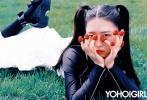近日,陈飞宇、何蓝逗合体为《YOHO!GIRL》拍摄了一组时尚大片。微闭双眸的陈飞宇阳光帅气,少年感满满,束着双马尾的何蓝逗古灵精怪,少女感十足,二人合体青春气息扑面而来。