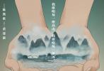 6月14日,由陈凯歌、管虎、张一白、薛晓路、徐峥、宁浩、文牧野七位导演共同执导的电影《我和我的祖国》张译的戏份杀青。