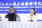 6月16日上午,第22届届上海国际电影节金爵奖主竞赛单元评委会见面会在上海举行。