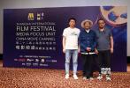 6月19日,第二十二届上海国际电影节电影频道传媒关注单元入围影片展映及主创见面交流活动正式收官。在最后一日亮相上海影城的三部入围影片为《过昭关》《黄玫瑰》及《呼伦贝尔城》,分别以不同维度的动人情怀收获了评委及观众的积极反馈。韩瞻宇、杨太义、杨高威、宁敬武、刘世龙、王安琦、涂们、赵晏明等入围影片主创同步参与到相应的见面交流环节,与现场主持人及观众展开热烈的互动交流。