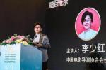 导演李少红:拍电影不止是艺术行为 也是商业活动