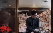 香港电影又一次创票房奇迹