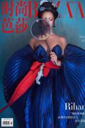 """蕾哈娜""""黎超?!钡欠?熒光妝容演繹別樣中國風"""