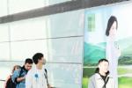 真迷弟!馬天宇表白王菲:只喜歡過兩個綠發女人