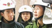 CCTV6電影頻道7月10日16:05播出《烈火男兒-隊長的故事》
