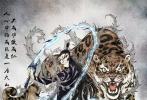 """国产动画《哪吒之魔童降世》将于7月26日上映。近日,官方发布6张人物海报,片中重要角色全部亮相。海报极具国风色彩,其中细节也暗藏角色""""背后的故事""""。同时,影片成为首部在中国IMAX?影院上映的国产动画电影。"""