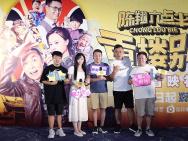 最新《陈翔六点半》7.11上线 喜剧融合传统文化